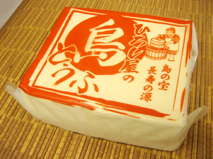 豆腐 一 丁 と は