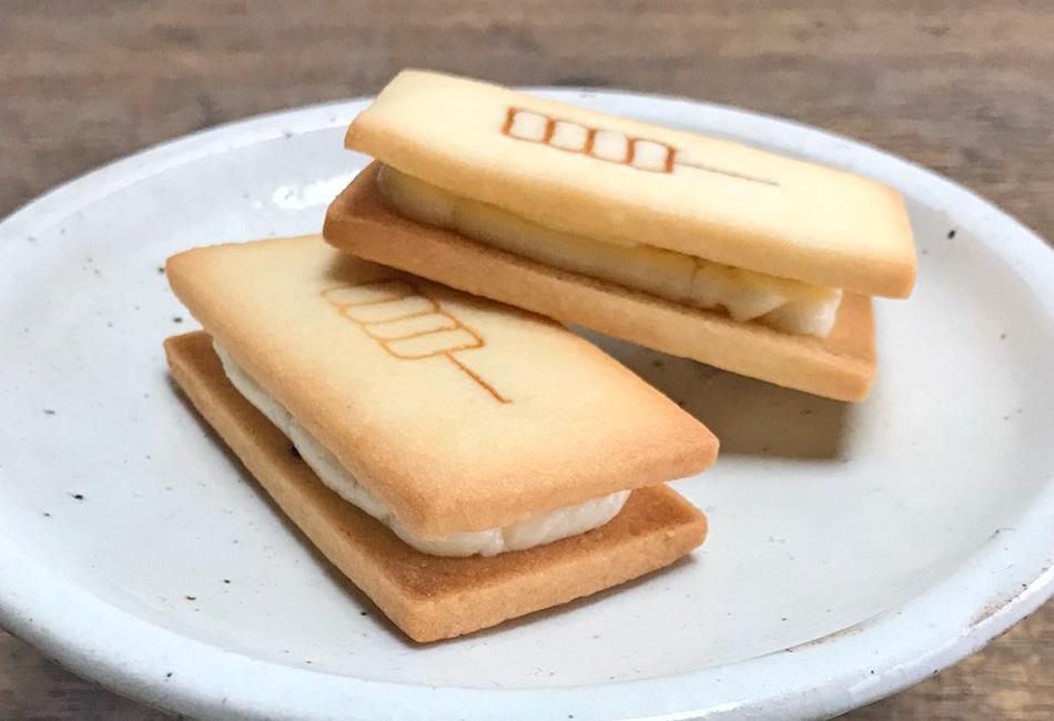 バター サンド みたらし